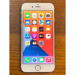 アップル(Apple)のiPhone ×2台 専用(スマートフォン本体)