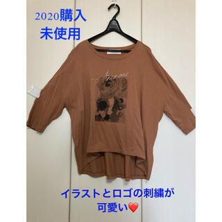 スナイデル(snidel)の2020購入 新品同様 MARQISE カットソー(Tシャツ(長袖/七分))