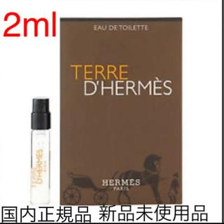 エルメス(Hermes)のエルメス テールドエルメスEDT 2ml(香水(男性用))