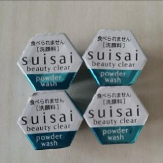 Suisai - カネボウsuisai酵素洗顔パウダー🌼4個
