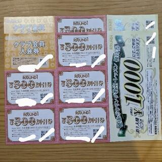 ラウンドワン 株主優待 5000円(ボウリング場)