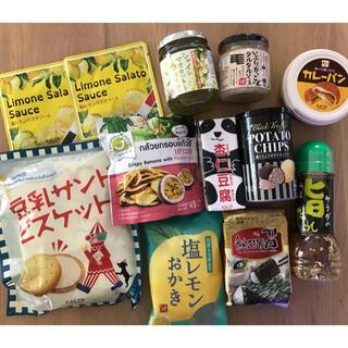 カルディ(KALDI)のKALDI 人気商品 詰め合わせ☆(その他)
