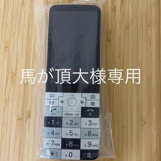 エーユー(au)のau INFOBAR xv (携帯電話本体)