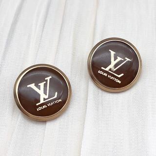 ルイヴィトン(LOUIS VUITTON)のルイビトン  丸型 ボタン 2個 刻印入り(各種パーツ)