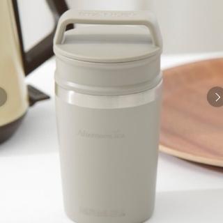 AfternoonTea - STANLEY/真空携帯マグカップ