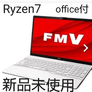 フジツウ(富士通)の富士通  LIFEBOOK  FMVA50E3W  プレミアムホワイト15.6型(ノートPC)