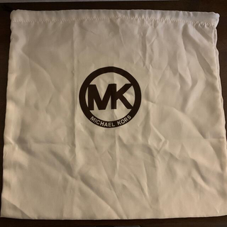 マイケルコース(Michael Kors)のマイケルコース 保存袋(ショップ袋)