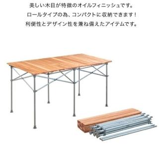 フィールドア(FIELDOOR)のFIELDOOR   ウッドロールテーブル(テーブル/チェア)