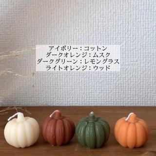 3COINS - ハロウィン かぼちゃ アロマキャンドル