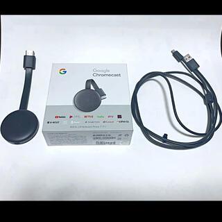 グーグル(Google)のGoogle Chromecast(クロームキャスト)(その他)