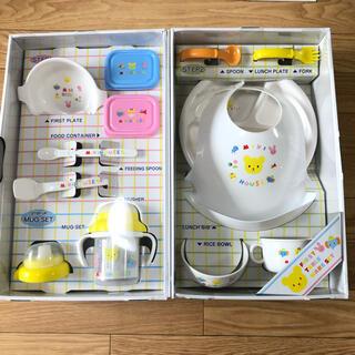 ミキハウス(mikihouse)のミキハウス ベビー食器セット(離乳食器セット)