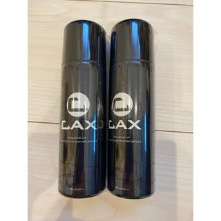 CAX (カックス) ヘアボリュームアップスプレー  ブラック 100g×2本