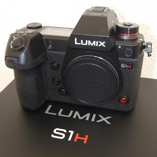 パナソニック(Panasonic)のLUMIX DCーS1H Panasonic フルサイズミラーレスカメラ 美品(ミラーレス一眼)