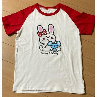 サンリオ(サンリオ)のサンリオくじ バニー&マッティTシャツ(Tシャツ(半袖/袖なし))
