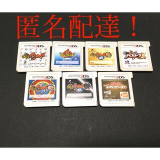 ニンテンドー3DS(ニンテンドー3DS)の任天堂 ニンテンドー3DS   妖怪ウォッチ ゲームまとめ売り 合計7点(携帯用ゲームソフト)