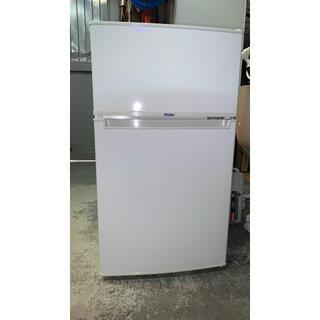 ハイアール(Haier)の【美品】Haier 冷凍冷蔵庫JR-N85A ハイアール(冷蔵庫)
