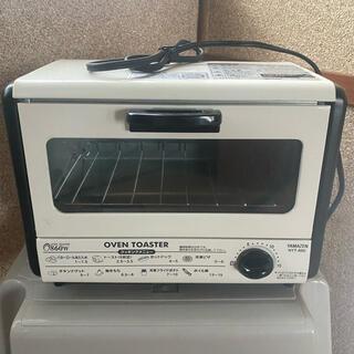 山善 - 山善 オーブントースター NYT-860