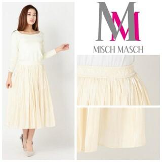 ミッシュマッシュ(MISCH MASCH)の新品未使用 タグ付き ミッシュマッシュ サテン プリーツ スカート(ロングスカート)