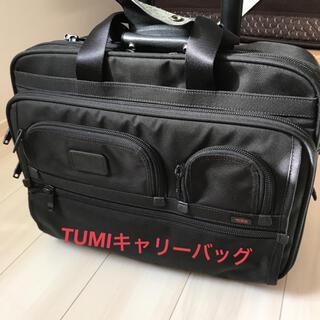 トゥミ(TUMI)のTUMIキャリーバック 26127DH 2輪モデル(ビジネスバッグ)