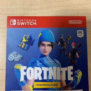 ニンテンドースイッチ(Nintendo Switch)のフォートナイト ワイルドキャットバンドルコード(家庭用ゲームソフト)
