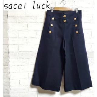 sacai luck - サカイ サカイラック ワイドパンツ ガウチョパンツ ウールパンツ