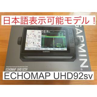ガーミン(GARMIN)のガーミン エコマップUHD 9インチ 日本語表示可能モデル!(その他)