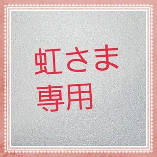 XIXI  カラーマスカラ 【ハニーブラウン ラズベリー】(マスカラ)