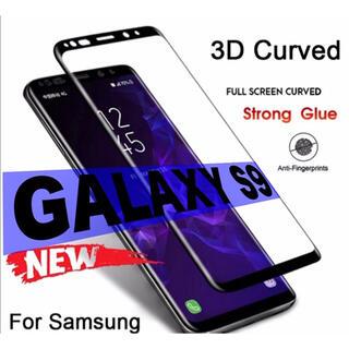 ギャラクシー(Galaxy)のGALAXY S9 強化保護ガラス フィルム ギャラクシーS9 ④(保護フィルム)