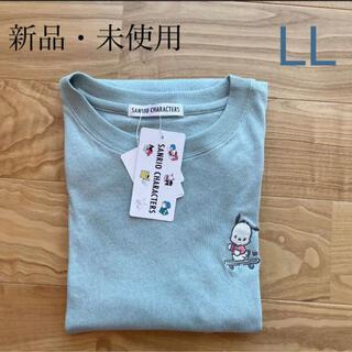 サンリオ(サンリオ)の新品・未使用●ポチャッコ 半袖 Tシャツ LL XL レディース 綿100%(Tシャツ(半袖/袖なし))
