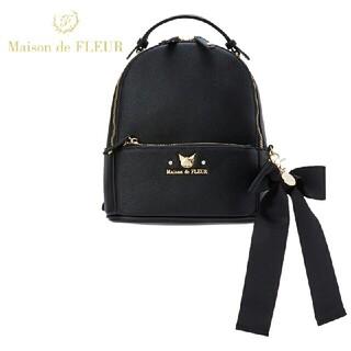 Maison de FLEUR - 新品 メゾンドフルール リュック ブラック サンリオ クロミ Mサイズ バッグ