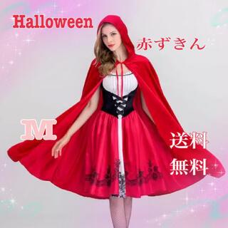 ハロウィン コスプレ Halloween レディース 赤ずきん M レッド(衣装一式)