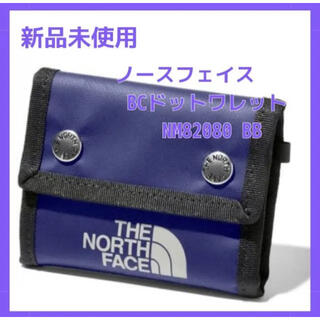 ザノースフェイス(THE NORTH FACE)のノースフェイス BC Dot Wallet NM82080 ボルトブルー (折り財布)