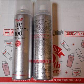 ドクターシーラボ(Dr.Ci Labo)のシーラボ UVプロテクトスプレー100 SPF50+PA++++ 100g 2本(日焼け止め/サンオイル)