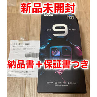 GoPro - GOPRO カメラ ゴープロ HERO9 Black CHDHX-901-FW