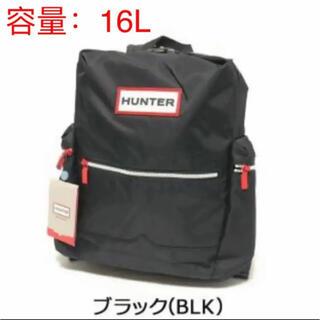 ハンター(HUNTER)の在庫処分 ❗️HUNTER トップクリップ パック-Lサイズ - ブラック 新品(リュック/バックパック)