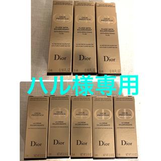 ディオール(Dior)の専用!ディオールプレステージホワイトコレクション計8点(乳液/ミルク)