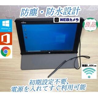 富士通 - ARROWS tabQ506/ME Microsoft Office付き 富士通