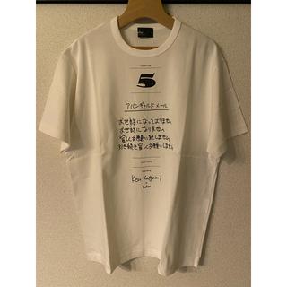 カラー(kolor)の新品未使用 kolor 加賀美健 コラボ Tシャツ(Tシャツ/カットソー(半袖/袖なし))