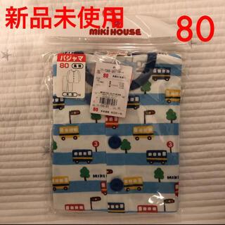 ミキハウス(mikihouse)の【新品未使用】ミキハウス 長袖パジャマ 80(パジャマ)
