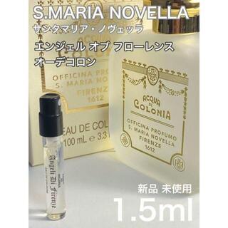 サンタマリアノヴェッラ(Santa Maria Novella)の※[S-a[5ml S-c](香水(女性用))
