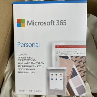 Microsoft - Microsoft 365 Personal (1年間)【新品未開封】