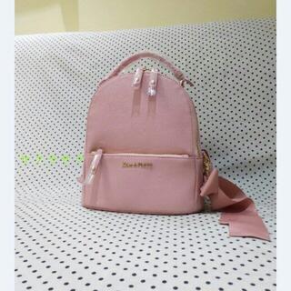 Maison de FLEUR - 新品メゾンドフルール リュック ピンク リボンMリュック ピンクxs