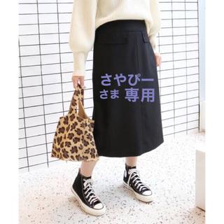 イエナスローブ(IENA SLOBE)のスローブイエナ✩ サキソニーAラインスカート(ひざ丈スカート)