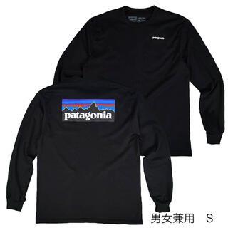 パタゴニア(patagonia)のパタゴニア長袖 ロンT 黒 S ベストセラー アウトドア 登山 キャンプ(Tシャツ(長袖/七分))