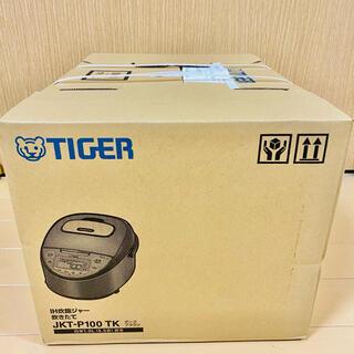 TIGER - タイガー炊飯器 JKT P100TK