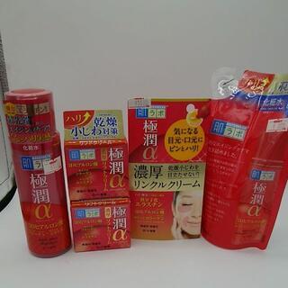 ロートセイヤク(ロート製薬)の[新品5個]肌ラボ 極潤αリフトクリーム 50g+化粧水 リンクルクリームセット(その他)