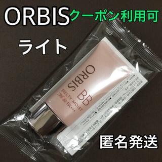 オルビス(ORBIS)のオルビス メルティーモイストBB  ライト【新品未使用未開封】(BBクリーム)