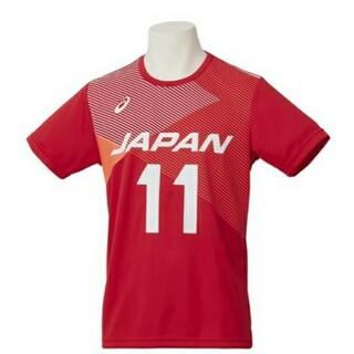 アシックス(asics)の龍神NIPPON  バレーボール 応援Tシャツ M  (  西田 有志  )(スポーツ選手)