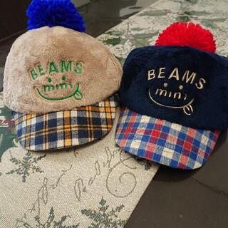 コドモビームス(こども ビームス)のビームスミニ キッズ帽子×2個(帽子)