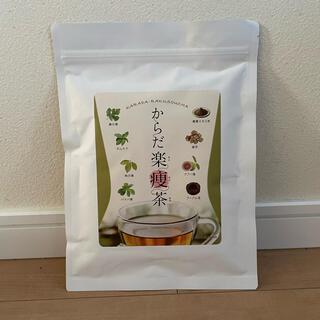 ☆クーポン7%利用可★ からだ楽痩茶(健康茶)